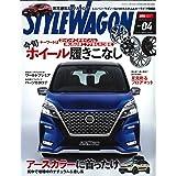 STYLE WAGON ( スタイル ワゴン ) 2021年 4月号
