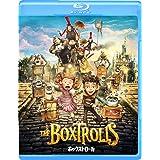 ボックストロール [Blu-ray]