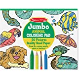 Melissa & Doug 4200 Jumbo Coloring Pad (11 x 14 inches) - Animals, 50 Pictures