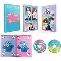 【Amazon.co.jp限定】「私がモテてどうすんだ」 特別版 DVD(数量限定生産)(非売品プレスシート付き)