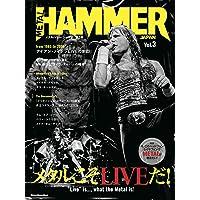 METAL HAMMER JAPAN (メタルハマー・ジャパン) Vol.3 (リットーミュージック・ムック)