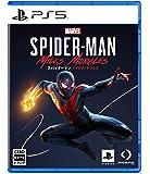 【PS5】Marvel's Spider-Man: Miles Morales 【早期購入特典】T.R.A.C.K.スー…