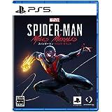 【PS5】Marvel's Spider-Man: Miles Morales【早期購入特典】T.R.A.C.K.スーツ/スパイダースーツ第2弾/「グラビティウェル」/追加スキルポイント(封入)【Amazon.co.jp限定】オリジナルPC壁紙(配信