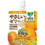 サントリー グリーンダカラ やさしいゼリー オレンジ&キャロット 130g ×6個