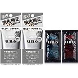 【Amazon.co.jp限定】 UNO(ウーノ) フェイスカラークリエイター(ナチュラル) BBクリーム メンズ SPF30 PA+++ セット 30g×2個+おまけ