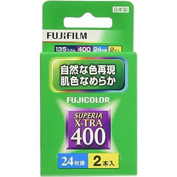 FUJIFILM カラーネガフイルム フジカラー SUPERIA X-TRA 400 24枚撮り 2本パック 135 SP400X-R 24EX 2SB