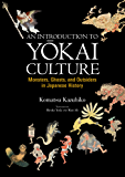 An Introduction to Yokai Culture (JAPAN LIBRARY Book 13) (English Edition)