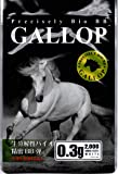 バイオ精密BB弾 【GALLOP】【0.3g 2000shots 5.95±0.01mm WHITE】