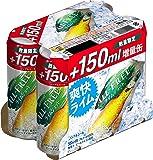 【増量でお買い得】オールフリー ライムショット 増量缶 [ ノンアルコール 500ml ×6本 ]