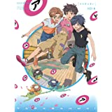 さらざんまい 6(完全生産限定版) [Blu-ray]