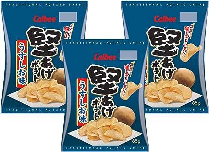 カルビー 堅あげポテト うすしお味 65g×3袋