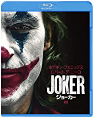 ジョーカー/ホアキン・フェニックス