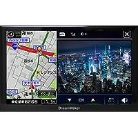 カーナビ フルセグ ポータブルナビ 9インチ 2020年 ゼンリン地図 ピボット機能 みちびき対応 るるぶデータ MicroSD 12V 24V 対応 [PN0903A]