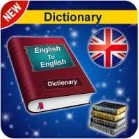 English To English Offline Dictionary