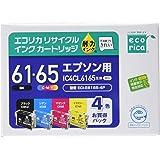 エコリカ エプソン IC4CL6165 対応リサイクルインクカートリッジ 4色パック ECI-E6165-4P 目印:ペン