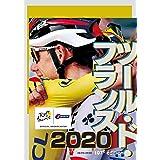ツール・ド・フランス2020 スペシャルBOX(Blu-ray2枚組)