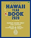 HAWAII YEARBOOK 2020[雑誌] エイムック