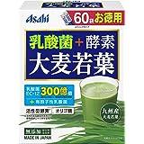 乳酸菌+酵素 大麦若葉 60袋(180g) 保存料・着色料無添加 乳酸菌EC-12+有胞子性乳酸菌 活性型酵素 オリゴ糖配合
