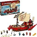 レゴ(LEGO) ニンジャゴー 空中戦艦バウンティ号 71705