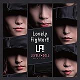 Lovely Fighter!! 【通常版】