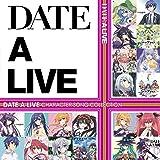 【Amazon.co.jp限定】デート・ア・ライブ キャラクターソングコレクション(メガジャケ&ステッカー付)