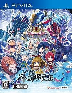 メイQノ地下ニ死ス - PS Vita