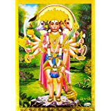 """India Crafts Panchmukhi Hanuman Poster/Reprint Hindu God Picture with Golden Foil (Unframed : Size 5""""X7"""" inches)"""