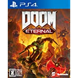 DOOM Eternal - PS4【CEROレーティング「Z」】