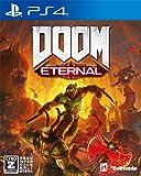 DOOM Eternal - PS4【CEROレーティング「Z」】