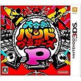 大合奏! バンドブラザーズP - 3DS