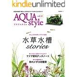 AQUA style (アクアスタイル) Vol.12 (2018-10-03) [雑誌] Aqua Style(アクアスタイル)