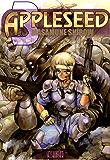 【電子版】アップルシード(3)プロメテウスの小天秤 (カドカワデジタルコミックス)
