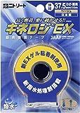 ニトリート(NITREAT) テーピング テープ 筋肉サポート用 伸縮タイプ キネシオロジーテープ キネロジEX ブリスターパック