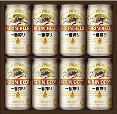 【ギフト好適品】キリン一番搾り生ビールセット 350ml×8本 K-IS2