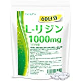 JAY&CO. L-リジン 錠剤 日本製 (1000mg×60日分)