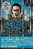 KEI チカーノになった日本人 (GUFT 2)