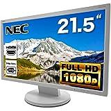 NEC AS223WM フルHD対応の 21.5型ワイド液晶ディスプレイ 最大3台までのPCを同時接続可能液晶モニター DVI-D ミニD-SUB15ピン HDMI 白色LEDバックライト (整備済み品)