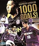 サンフレッチェ広島 1000 GOALS 1993-2015 [Blu-ray]