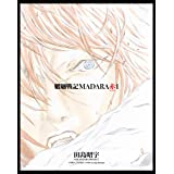 MADARA ARCHIVES 3 魍魎戦記MADARA赤(1) 【単巻】MADARA ARCHIVES (角川コミックス・エース)
