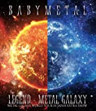 「LEGEND - METAL GALAXY (METAL GALAXY WORLD TOUR IN JAPAN EXT…