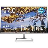 HP モニター 27インチ ディスプレイ フルHD 非光沢IPSパネル 超薄型 省スペース スリムベゼル HP M27f 背面ブラック 3年保証付き(型番:2H0N1AA-AAAA)