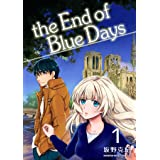 the End of Blue Days 1巻 (マンガハックPerry)