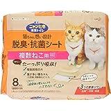 ニャンとも清潔トイレ 脱臭・抗菌シート 複数ねこ用 8枚入 [猫用システムトイレシート] システムトイレ用