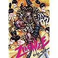 ZINGNIZE 2 (リュウコミックス)