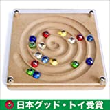 ▶︎アンドロメダ銀河 日本グッド・トイ受賞 木のおもちゃ