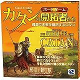カタンの開拓者たち 都市と騎士版 (拡張版) ボードゲーム