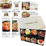 お中元 人気ランキング Thank you box 贈り物 グルメ ギフト券 美食撰華 彩 旬 の 味覚 を お取寄 美食うまいもん市場