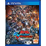 Bandai Mobile Suit Gundam Extreme Vs-Force / Japan Imported / Psvita