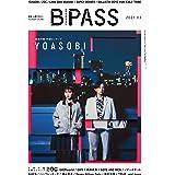 BACKSTAGE PASS (バックステージ・パス) 2021年 3月号