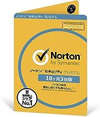 【Amazon.co.jp限定】ノートン セキュリティ プレミアム (最新)   18ヶ月 3台版   カード版   Win/Mac/iOS/Android対応